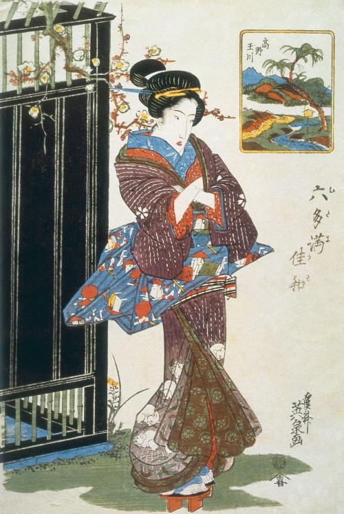 Keisai Eisen (Japanese, 1790–1848) (67 работ)