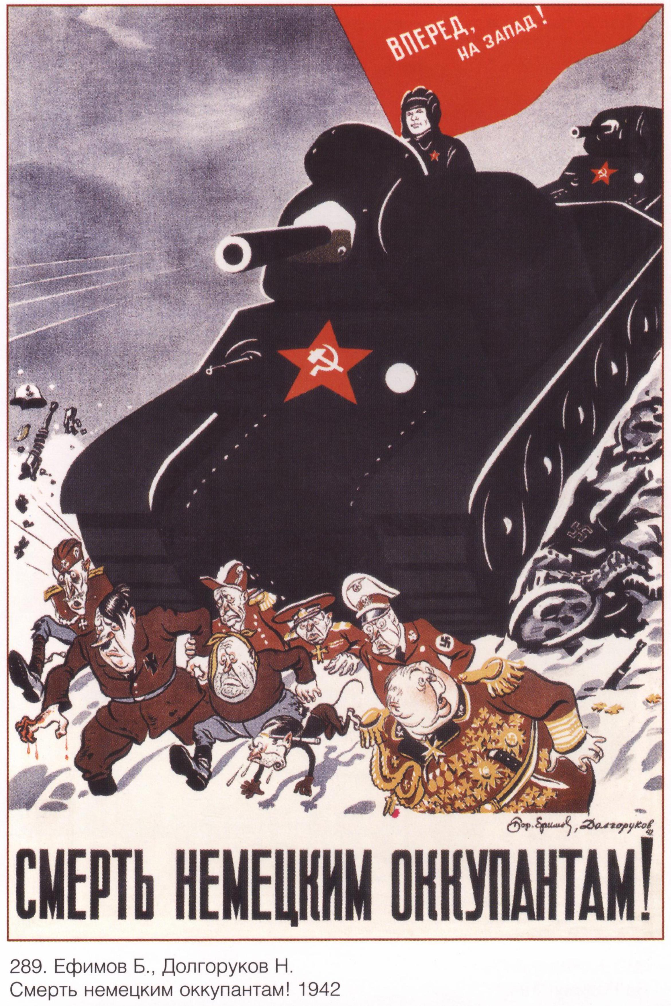«Фильмы Про Великую Отечественную Войну 1941 1945.» / 2012