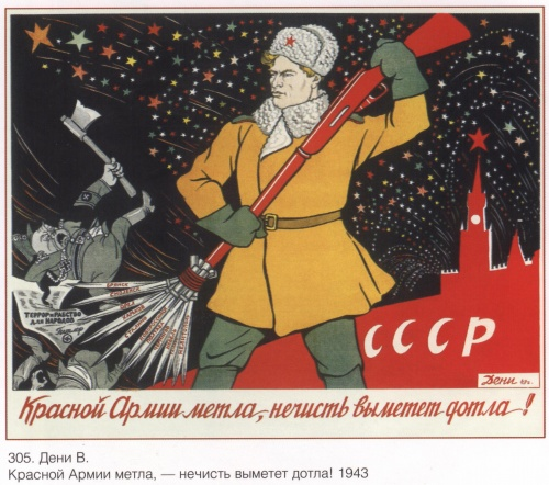 Плакаты Великой Отечественной войны 1941-1945 годов (43 фото)