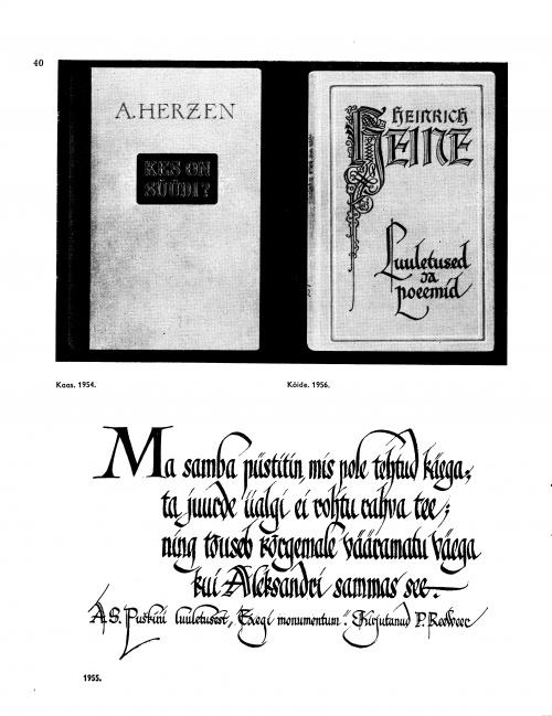 Ars Libri: Villu Toots, Paul Reeveer, Heino Kersna, Sylvia Liiberg (82 работ)