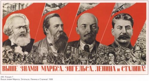 Конструктивизм в советском плакате (60 фото)