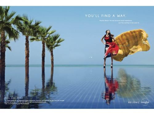 Современная реклама: MIX#131 (100 фото)