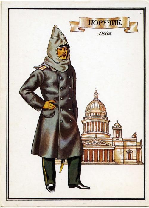 Русский военный мундир XIX века (59 фото)