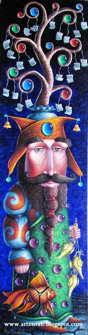 Грузинский художник Зураб Мартиашвили (281 фото)