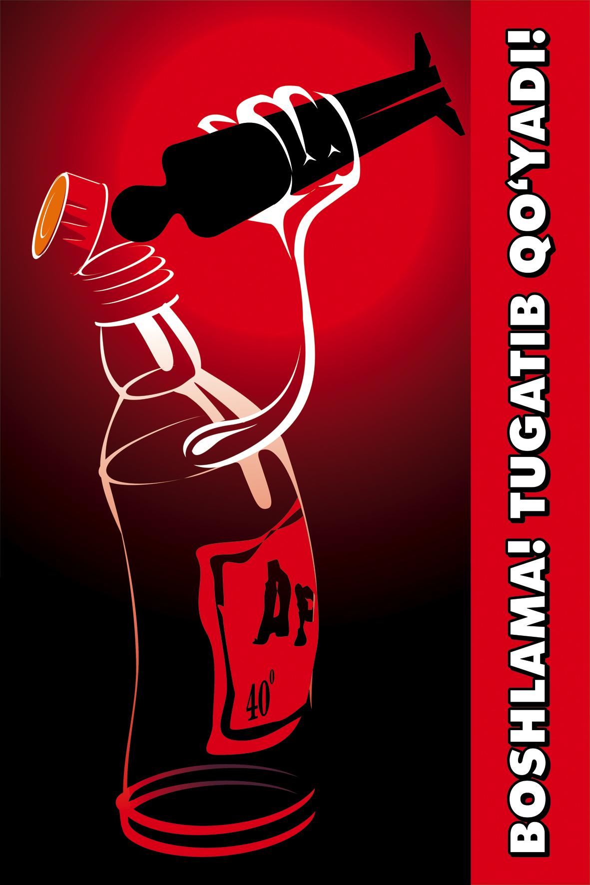 Картинка мы против алкоголизма