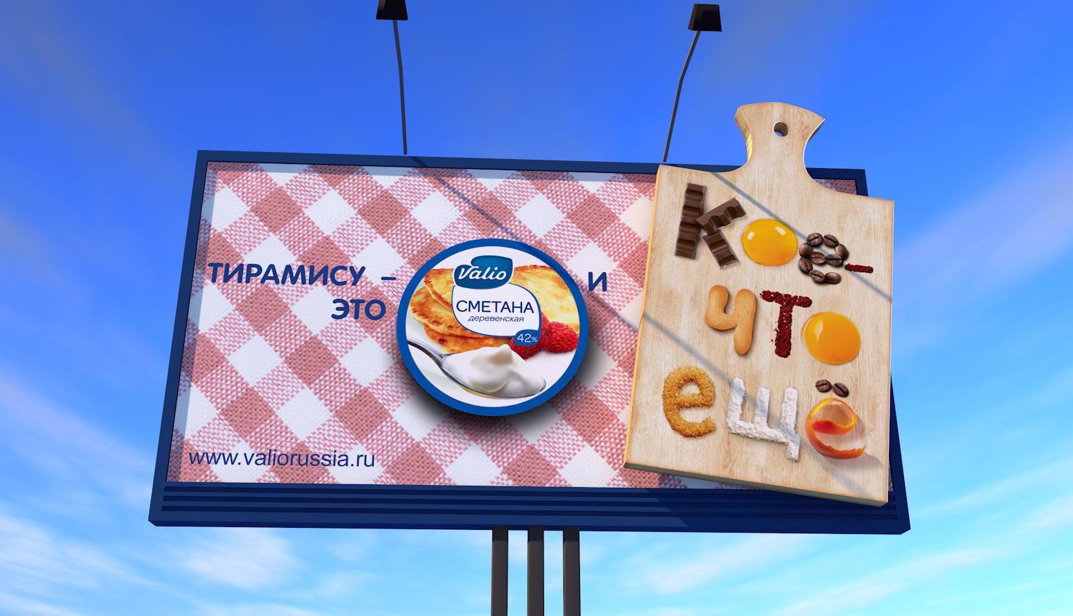 Картинка новой рекламы