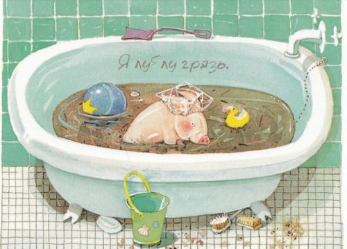 Американский иллюстратор Holly Hobbie (Холли Хобби) часть 2 (33 фото)