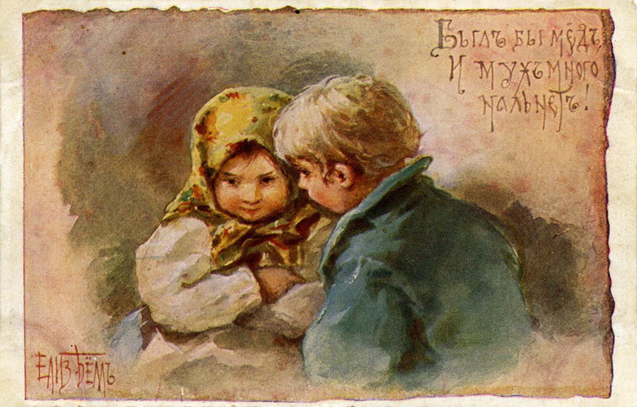 Елизавета каталог какие деньги в россии