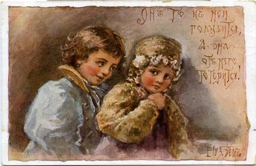 Елизавета Меркурьевна Бем - Иллюстрированный каталог открыток (378 работ)