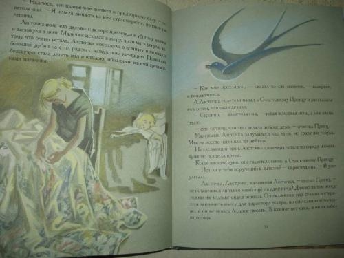Любимые художники нашего детства - Ника Гольц - часть 1 - ЖИЗНЬ ПРОПИТАНА ЧУДЕСАМИ (748 фото)
