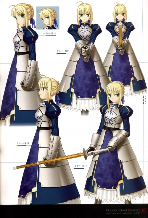 [Type-Moon] Fatecomplete material II - Character material (264 фото)