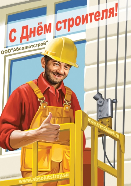 Работы иллюстраторов - Дроздовы Ольга и Алексей - часть№2 (71 работ)
