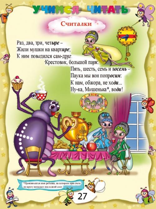Работы иллюстраторов - Дроздовы Ольга и Алексей - часть№2 (71 фото)