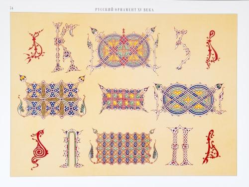 Русский орнамент (часть 5) (6 фото)