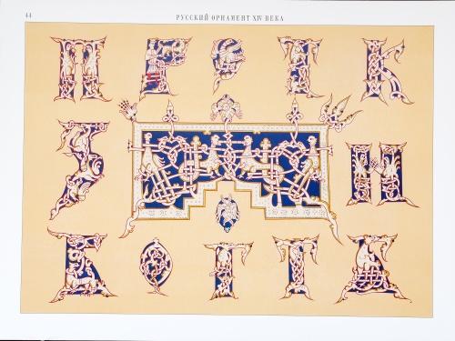 Русский орнамент (часть 9) (6 работ)