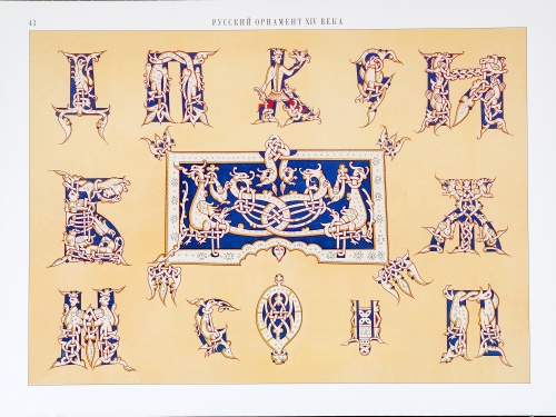 Русский орнамент (часть 9) (6 фото)