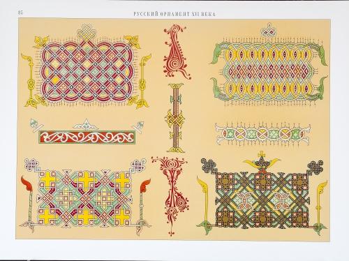 Русский орнамент (часть 6) (6 фото)