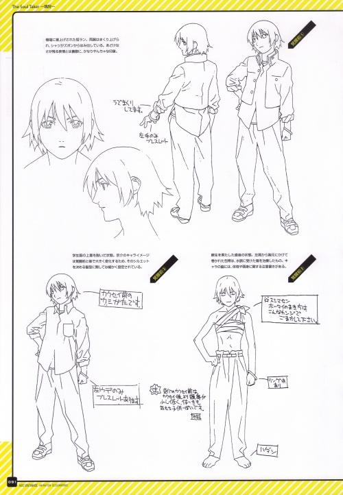 Akio Watanabe Animation Design Works (185 работ)