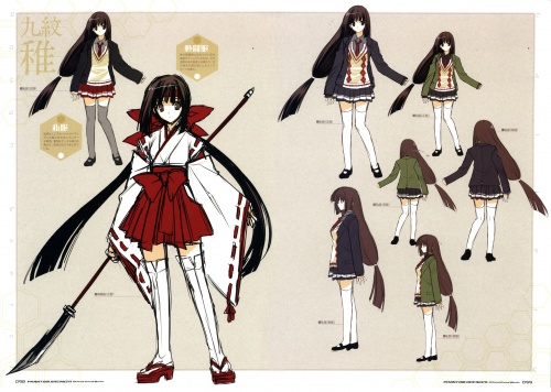Phantom Breaker - Official Visual Works (82 фото)