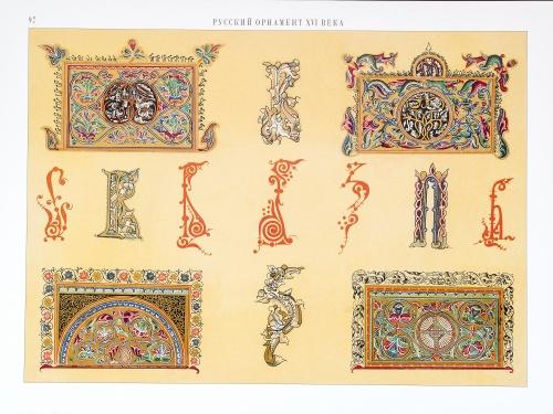 Русский орнамент (часть 11) (5 фото)