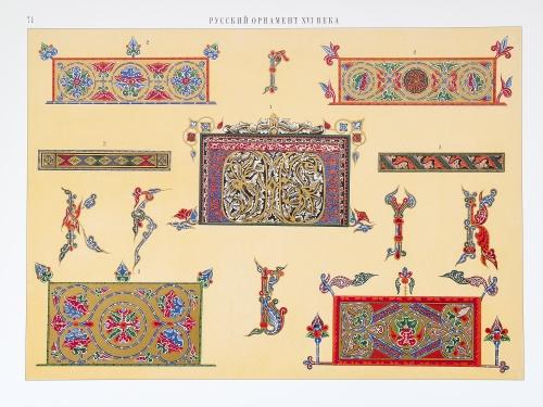 Русский орнамент (часть 10) (6 работ)