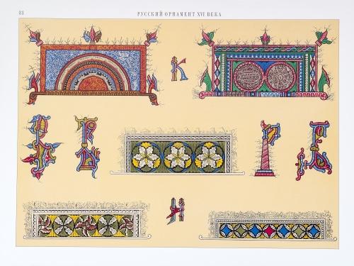 Русский орнамент (часть 10) (6 фото)