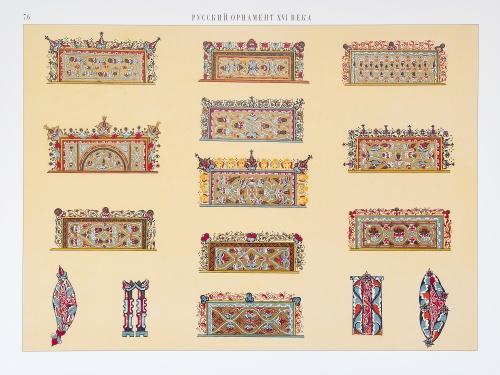 Русский орнамент (часть 7) (6 работ)