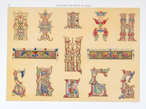 Русский орнамент (часть 7) (6 фото)