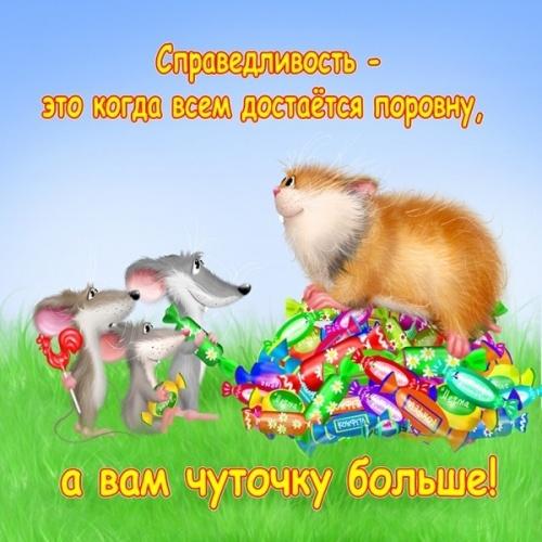 Дивные коты художников-иллюстраторов Антона Горцевича и Алексея Долотова (118 фото)