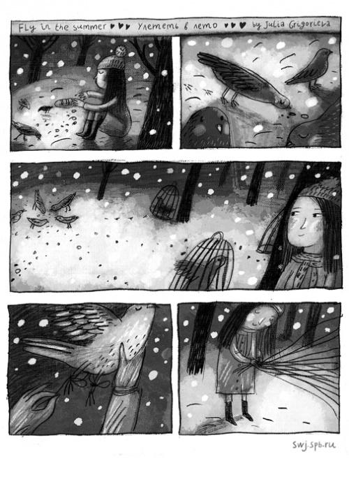 Иллюстратор Юлия Григорьева (140 работ)