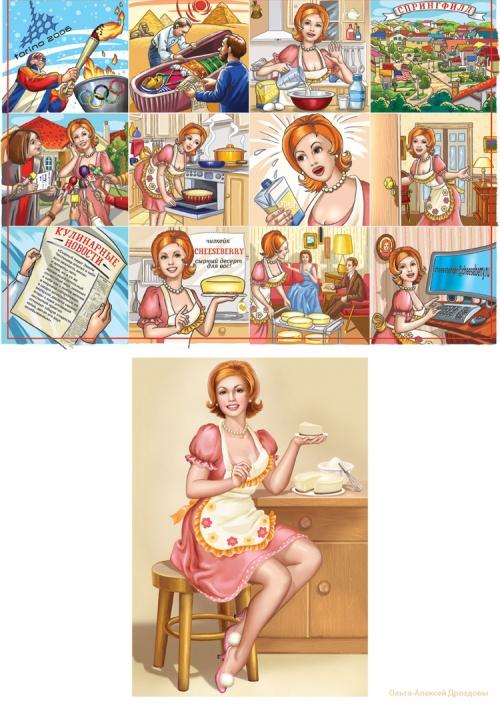 Работы иллюстраторов - Дроздовы Ольга и Алексей - часть№1 (76 фото)