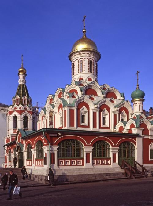 Москва (136 фото)