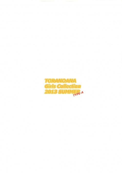 Artbooks / TORANOANA Girls Collection 2013 SUMMER TYPE-A (23 обоев)