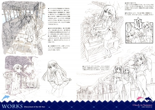 Artbooks / Afterschool of the 5th year (Kantoku) - Check in Summer (16 обоев)
