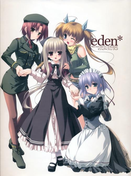Artbooks / Chikotam - Eden VFB (32 обоев)