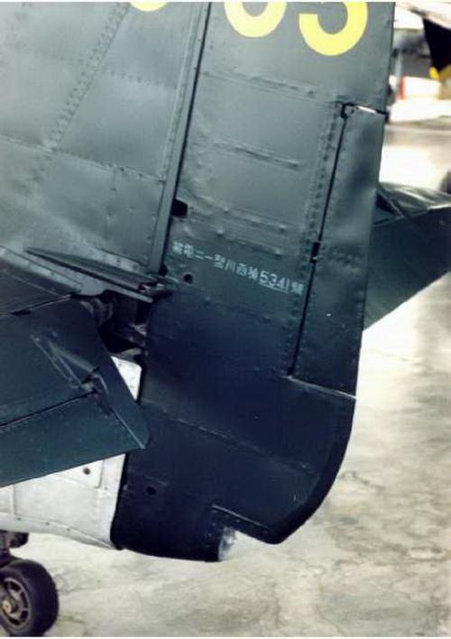 Японский истребитель N1-K George (81 фото)