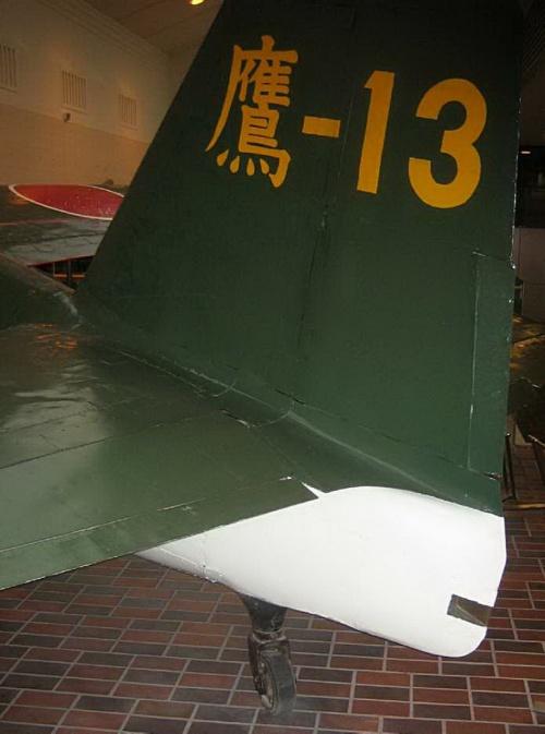 Японский пикирующий бомбардировщик D4Y Suisei Comet Judy (31 обоев)