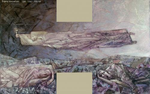 Живопись Евгений Кузнецов (233 обоев)
