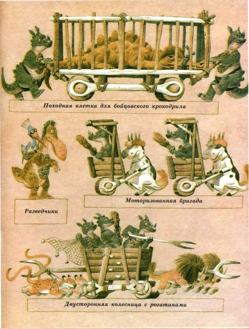 Крылов Иван Андреевич (449 обоев)
