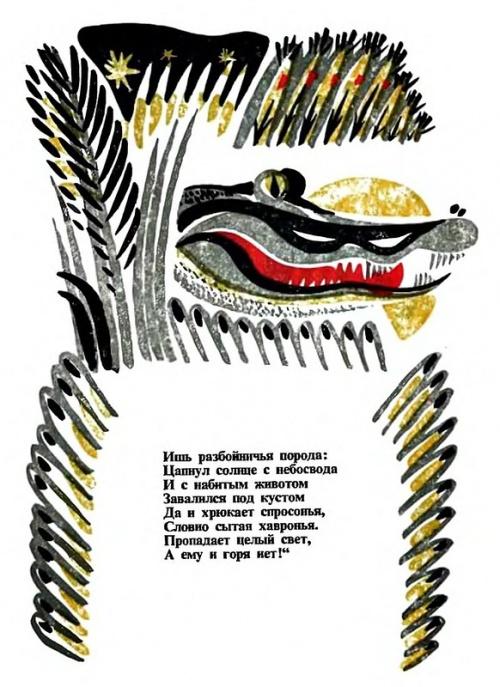 Художник Светозар Александрович. Часть 2 (335 работ)
