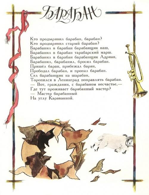 Художник Светозар Александрович. Часть 2 (335 обоев)