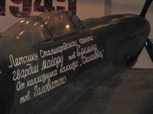 Советский истребитель ЯК-1 (65 обоев)