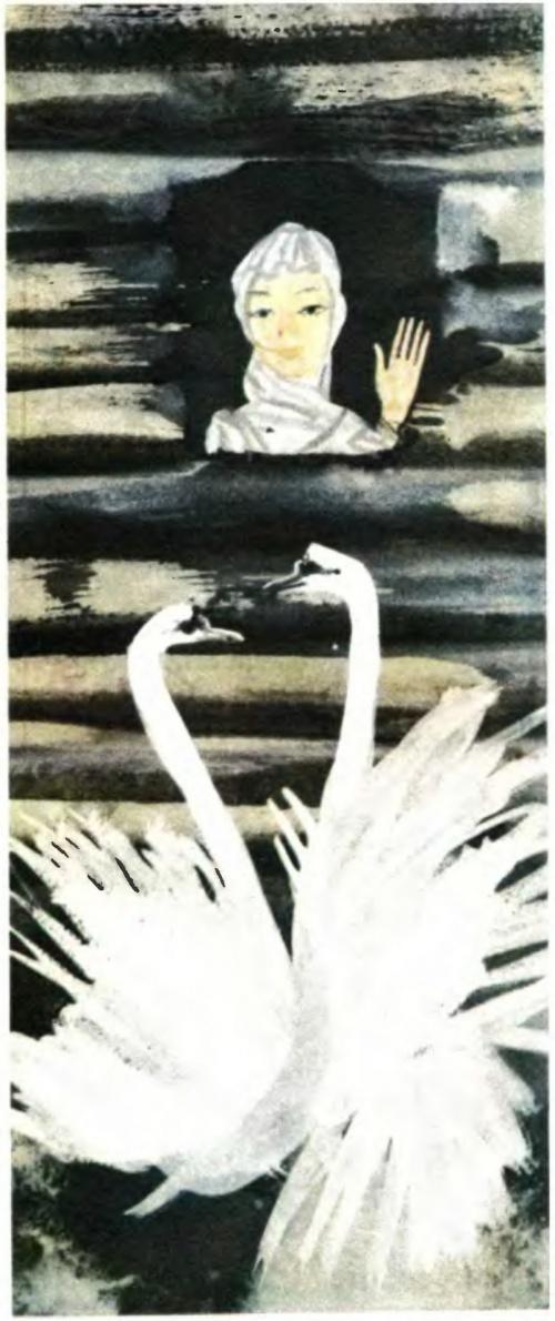 Любимые художники нашего детства - Светозар Александрович Остров (103 работ)