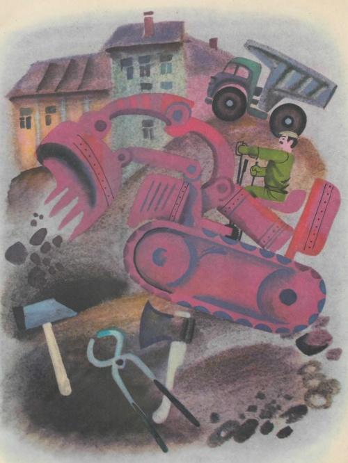 Любимые художники нашего детства - Светозар Александрович Остров (103 фото)