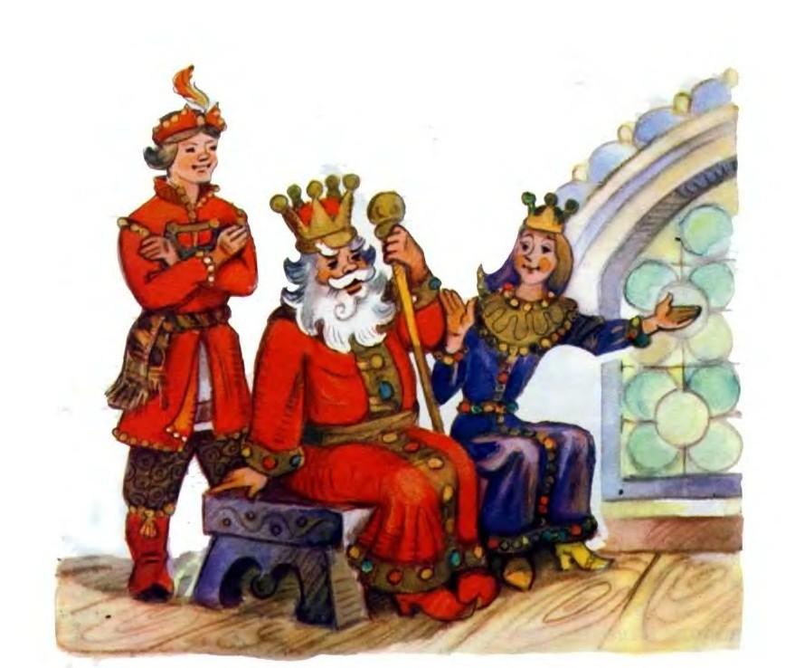 Царский сын картинки