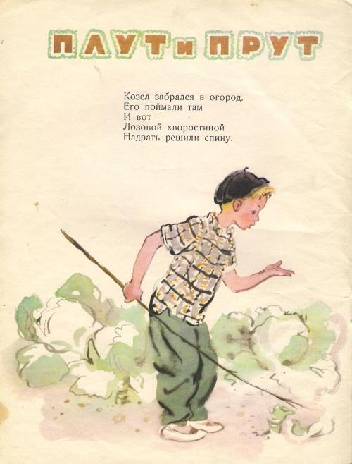 Любимые художники нашего детства - Нина Алексеевна Носкович [Лекаренко] - 2 часть (179 фото)