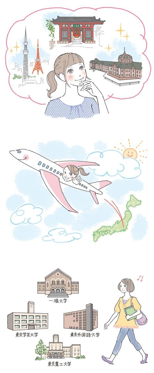 Японский художник-иллюстратор Rakutani Reiko (107 работ)