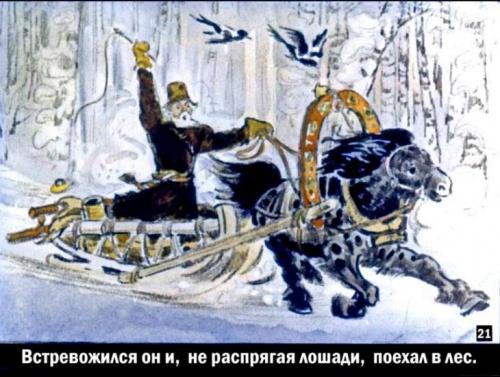Любимые художники нашего детства - Маврина (Маврина-Лебедева) Татьяна Алексеевна - часть 2 (414 работ)