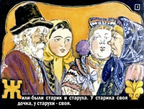 Любимые художники нашего детства - Маврина (Маврина-Лебедева) Татьяна Алексеевна - часть 2 (414 фото)