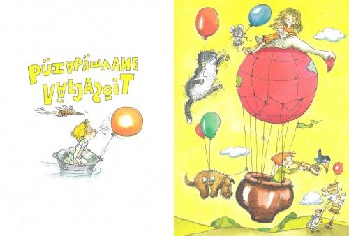 Любимые художники нашего детства - сказочник Эдгар Вальтер (Edgar Valter) и его волшебные сказки (463 фото)